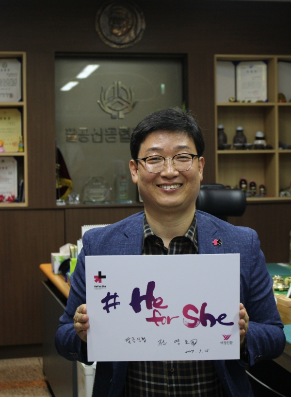 히포시 캠페인에 참여한 전영호 팔공신협 전무이사