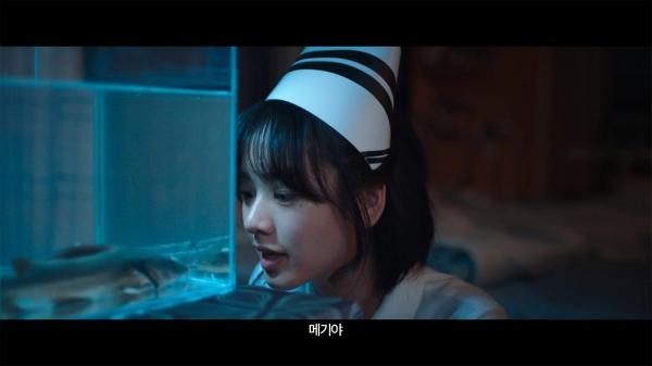 영화 '메기'의 한 장면. ⓒ엣나인필름·CGV아트하우스