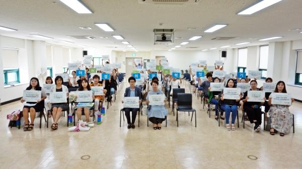 W-ink 경력잇기 캠페인 문구를 든 참석자들