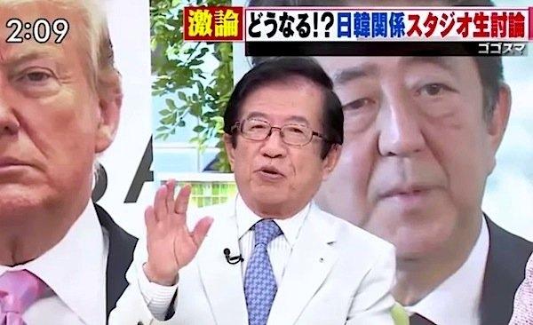 """일본 주부대학(中部大学)의 다케다 구니히코(武田邦彦) 교수(사진)가 지난 27일 한 민영방송 프로그램에 출연해 이야기하고 있다. 그는 이날 방송에서 """"한국 여성이 일본에 오면 일본 남성들이 폭행해야 한다""""고 증오성 발언을 해 파문이 일고 있다. ⓒTBS·CBC 프로그램 고고스마 영상 캡쳐"""