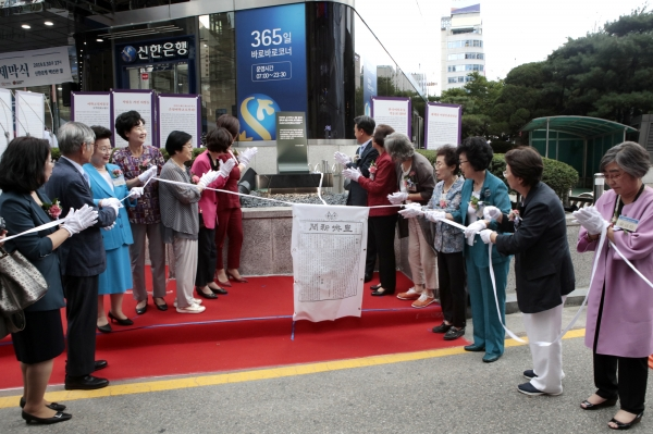 8월 30일 서울 중구 신한은행 백년관 앞에서 여권통문 기념 표석 제막식이 열렸다. ⓒ곽성경 여성신문 사진기자