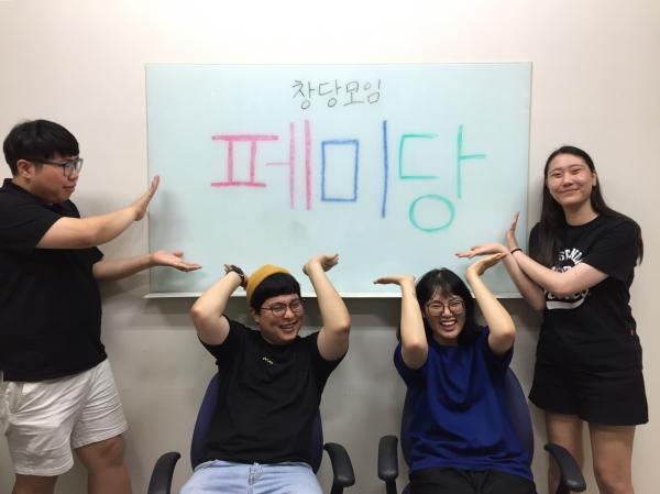 페미당 창당을 준비하고 있는 주비위원들 가운데 인터뷰에 참여한 풍현·은설·최여진·이혜민씨(왼쪽부터) / 진주원 기자