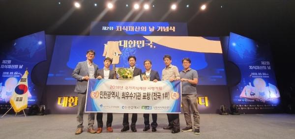 최우수기관 표창 수상 후, 기념촬영