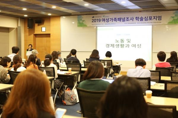 6일 한국여성정책연구원 주최로 '2019 여성가족패널조사 학술심포지엄'이 대한상공회의소에서 개최됐다. ⓒ곽성경 여성신문 사진기자