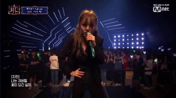 © Mnet '퀸덤' 영상