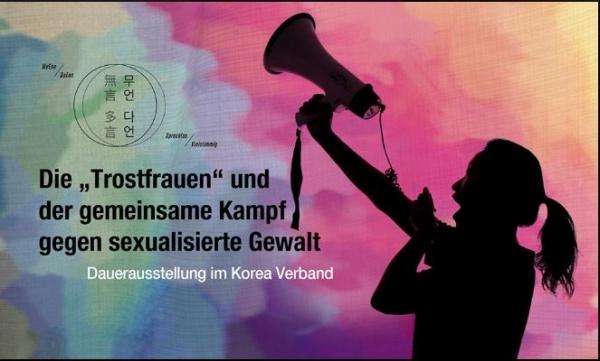 독일에서 활동하는 한국 관련 시민연구단체인 코리아협의회(Korea Verband)는 13일(현지시간) 사무실 내에 전시관 '무언 다언'을 개관했다. / 코리아협의회
