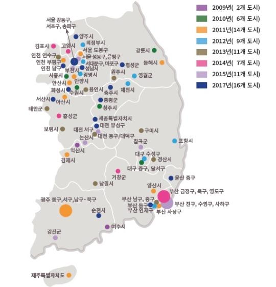[여성친화도시 지도] 2016년 12월 현재 전국 76개 여성친화도시가 성평등한 지역사회 조성을 위해 제도와 사업, 공간 및 의사결정과정과 일하는 방식을 변화시키는 여성친화도시 프로젝트를 추진하고 있다. ⓒ여성가족부