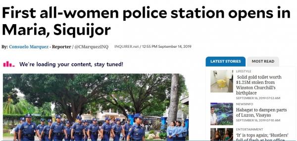 필리핀에 여성 경찰관만 근무하는 경찰서가 탄생했다. ⓒ인콰이어러