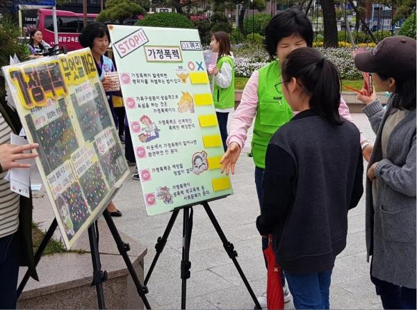 지난 12일 오후 광안리해수욕장 해변공원 야외무대 일원에서 '가정폭력 없는 평화의 달 기념 캠페인'을 개최했다. ⓒ부산시