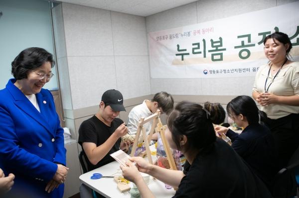 17일 이정옥 여성부장관이 영등포 꿈드림센터를 방문하였다.