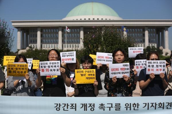 18일 서울 여의도 국회 정문앞에서 강간죄구성요건의 개정을 촉구하는 기자회견을 열었다. ⓒ곽성경 여성신문 사진기자