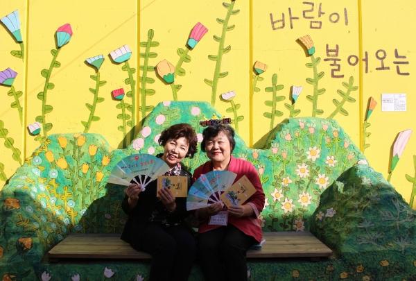 서점복 대구여성단체협의회장(왼쪽)과 윤난숙 경북여성단체협의회장(오른쪽)