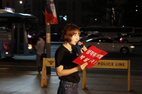 전북여성인권지원센터 최정미씨가 발언 하고 있다.