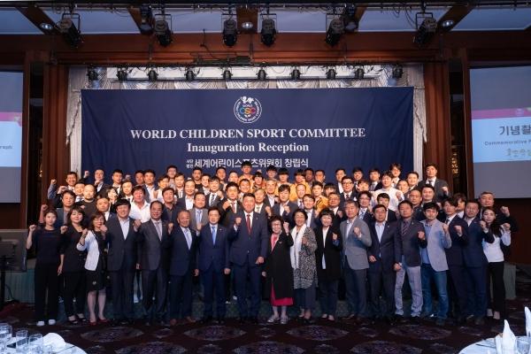20일 창립식을 연 세계어린이스포츠위원회.ⓒ세계어린이스포츠위원회