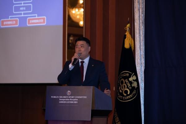 20일 연 세계어린이스포츠위원회 창립식에서 서현석 위원장이 이야기를 하고  있다. ⓒ세계어린이스포츠위원회