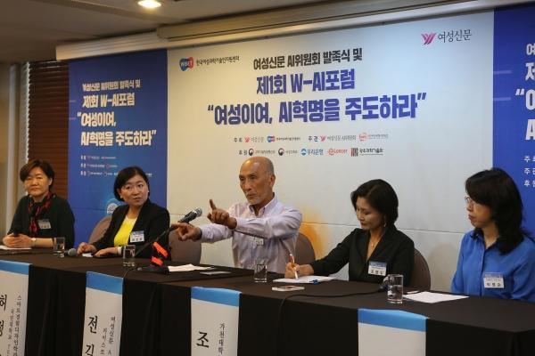 9월 25일 광화문 프레스센터에서 AI위원회 발족식 및 포럼이 개최하였다. ⓒ곽성경 여성신문 사진기자