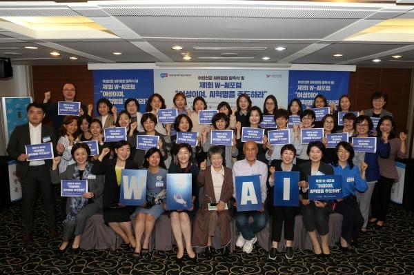 9월 25일 개최한 제 1회 W-AI포럼 후 여성신문 AI위원들과 참가자들이 기념 사진을 찍고 있다. ⓒ곽성경 여성신문 사진기자