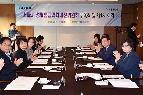 성별임금격차개선위원회