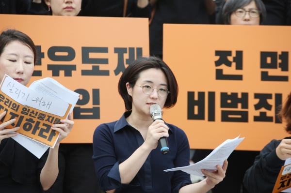 ⓒⓒ곽성경 여성신문 사진기자