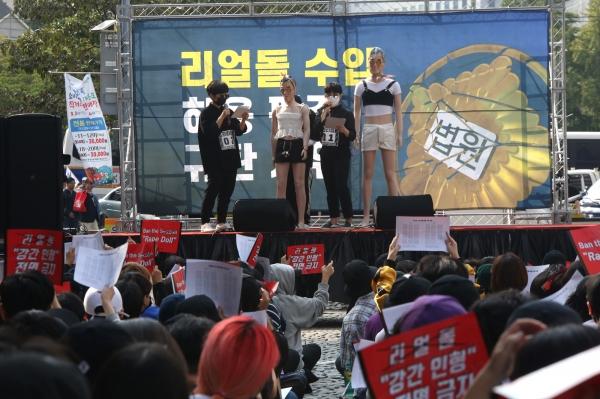 28일 서울 중구 청계광장남로에서 리얼돌 허용 규탄 시위에서 참가자들이 여성용리얼돌리러링 퍼퍼먼스를 진행하고 있다.