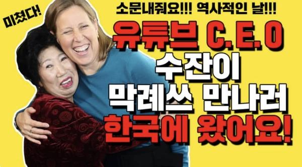 ©박막례 할머니 인스타그램