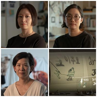 왼쪽 상단부터 시계 방향으로 김아영, 박혜수, 이주요, 홍영인 작가. ⓒ국립현대미술관