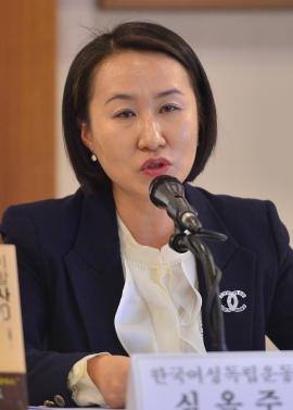 심옥주 한국여성독립운동연구소장 ⓒ뉴시스·여성신문