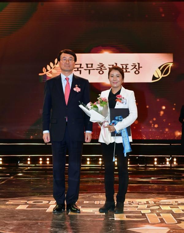 ©한국미혼모가족협회