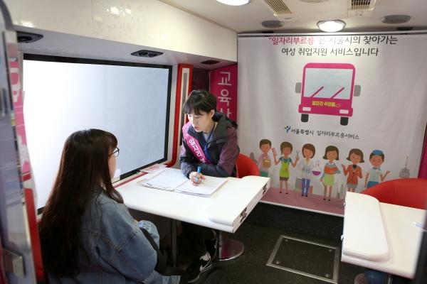 '2019 리스타트 잡페어' 행사가 16일 서울 종로구 광화문광장에서 열렸다. ⓒ곽성경 여성신문 사진기자