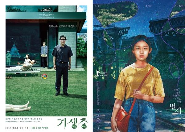 영화 '기생충' 포스터(왼쪽)과 '벌새' 포스터. ⓒCJ엔터테인먼트·엣나인필름