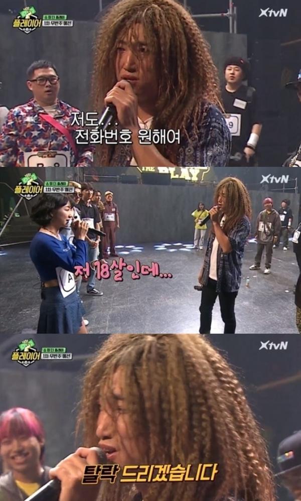 미성년자 성희롱 논란에 휩싸인 코미디언 장동민씨의 발언. tvN·XtvN '플레이어' 방송화면 캡처