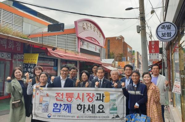월촌역시장(구 송현주공시장)에서 장보기행사를 가졌다.