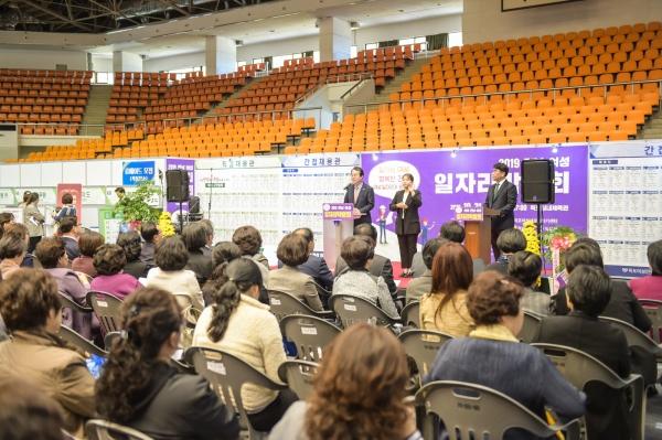 2019 전남 여성 일자리박람회 ⓒ목포시