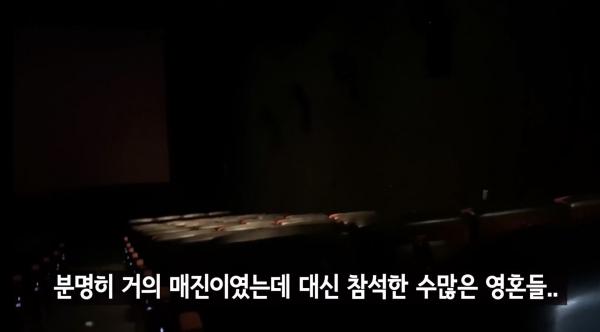 82년생 김지영 영화 직접 본 솔직 리뷰. 유튜버 리나의 일상 영상 캡처.