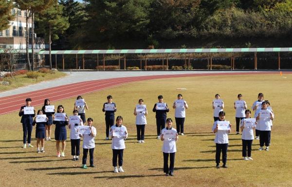 제과제빵 2반 학생들이 하트모양을 그리며 히포시캠페인에 참여했다.
