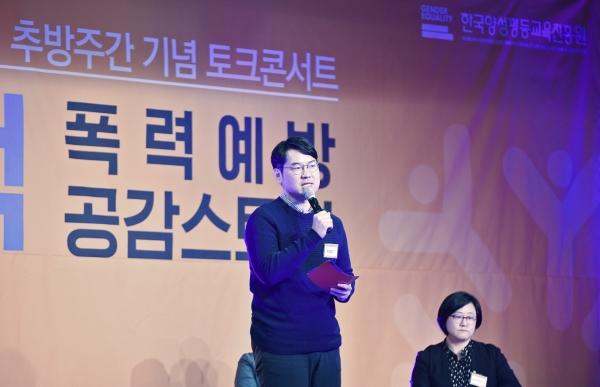 2019년 성폭력·가정폭력 추방주간 기념 토크콘서트가 서울 종로구 AW컨벤션센터에서 25일 열린 가운데 박정훈 오마이뉴스 기자가 패널 발표를 하고 있다. ⓒ한국양성평등교육진흥원