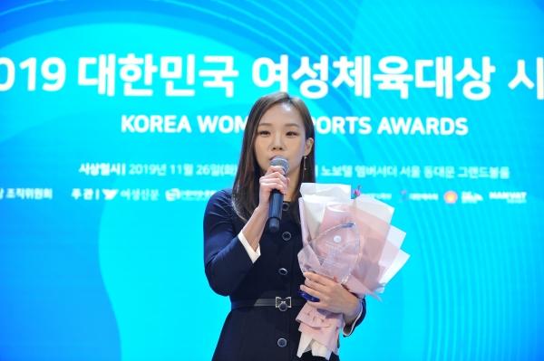김서영 선수가 26일 2019 대한민국 여성체육대상 시상식에서 여성체육대상을 받았다. ⓒ박정현 객원 기자