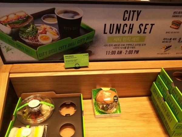 점심시간에 이용할 수 있는 '시티 런치 세트'.