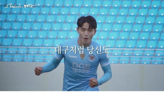 정승원 출연 CF 장면
