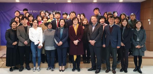 대구시(시장 권영진)가 주최하고 대구여성가족재단이 주관하는 '여성안전캠퍼스 환경조성사업'의 일환으로 안전포럼을 개최했다.