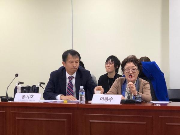 6일 국회의원회관에서 '강제동원 문제 해결방안에 대한 정책토론회'가 열렸다. ⓒ여성신문 진혜민