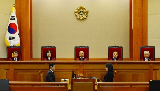헌법재판소 ⓒ뉴시스 여성신문