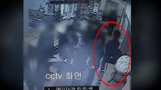 곰탕집 성추행 사건 폐쇄회로 장면