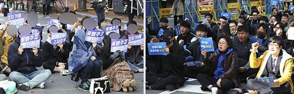 작년 10월 서울 종로구 혜화역 인근에서 인터넷 카페 '당신의 가족과 당신의 삶을 지키기 위하여'(당당위) 회원들(오른쪽)이 '부산지법 동부지원의 곰탕집 성추행 유죄 판결 비판 집회'를, 남성과 함께하는 페미니즘(남함페) 회원들(왼쪽)이 혜화역 인근에서 '당당위 집회에 항의하는 집회'를 하고 있다. ⓒ뉴시스·여성신문