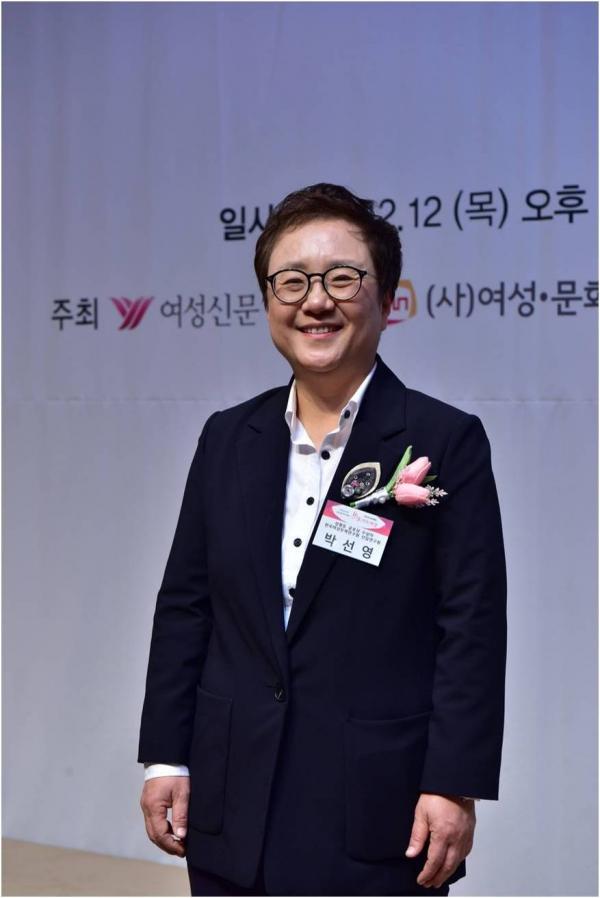 박선영 한국여성정책연구원 선임연구위원. ⓒ여성신문