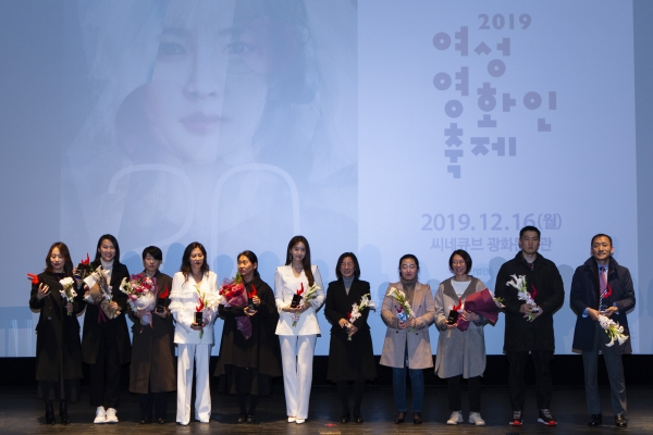 2019 여성영화인 축제가 17일 서울 종로구 씨네큐브에서 열렸다. 수상자들이 사진을 찍고 있다. ⓒ여성영화인모임