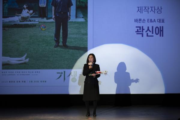 제작자상을 받은 곽신애 바른손E&A 대표. ⓒ여성영화인모임