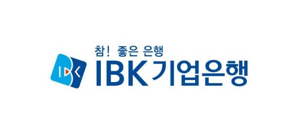 IBK기업은행은 6500억원 규모의 원화 조건부 후순위 지속가능채권을 성공적으로 발행했다고 11일 밝혔다. ⓒ뉴시스<br>