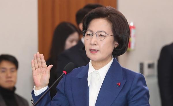 추미애 법무부장관 후보자가 12월 30일 서울 여의도 국회에서 열린 인사청문회에서 선서를 하고 있다. ©뉴시스·여성신문