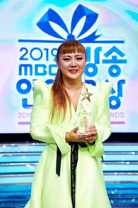 2019 MBC 방송연예대상 박나래. ⓒMBC